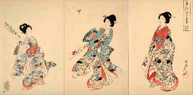 CHIKANOBU, Three Court Ladies Playing Hanetsuki, Oban triptych