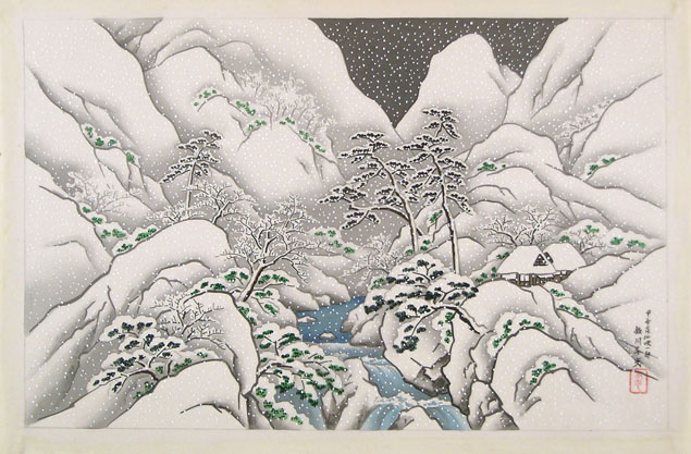 Harumitsu, landscape with mountain gorge in snow