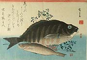 HIROSHIGE, Greenling, Grouper and Red Berried 'Nanten', woodcut