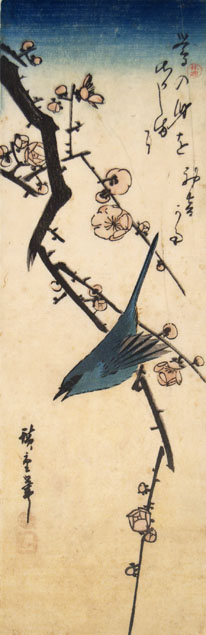 Hiroshige, warbler on plum branch