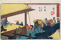 HIROSHIGE, Changing Horses at Shono, woodcut