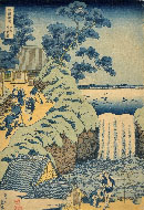 HOKUSAI, The Aoigaoka Waterfall in Edo, colour woodblock print