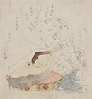 HOKUTEI, Still Life with a Slice of Salmon, colour woodblock print, surimono, RESERVED