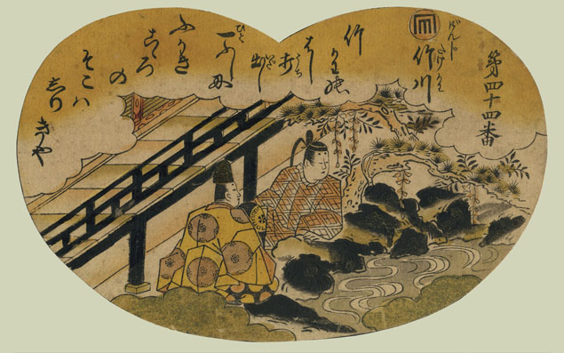 Kiyomasu II, the tale of Genji, Bamboo River