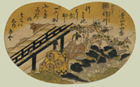 KIYOMASU II, the Bamboo River, woodblock print (beni-e) with hand-applied and stenciled colour and metallic powder; some urushi (shining glue)