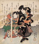 KUNISADA, Two Actors, woodcut, surimono