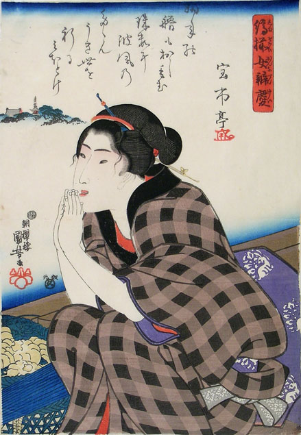 Kuniyoshi, a young woman praying in a boat