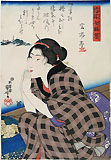 KUNIYOSHI, A Young Woman on a Boat, woodcut