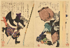 YOSHITOSHI, Two of the forty seven Ronin, a pair of colour woodblock prints